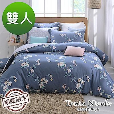 Tonia Nicole東妮寢飾 煥然秋漾100%精梳棉兩用被床包組(雙人)