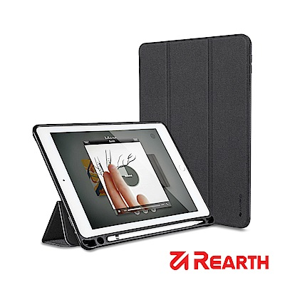 Rearth Apple iPad Pro 2018 (12.9寸)高質感保護皮套