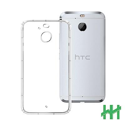 安全氣墊手機殼系列 HTC 10 EVO (5.5吋) 防摔TPU隱形殼