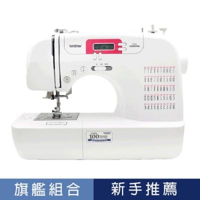 日本brother FS-50 Angel Code 智慧型電腦縫紉機(旗艦組)
