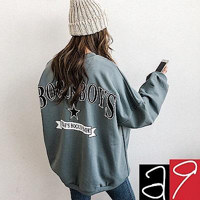 正韓 NANING9美式字母垂肩廓型T恤-(共二色)a9