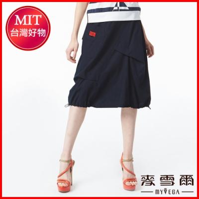 麥雪爾 大口袋拼接可愛風八分裙