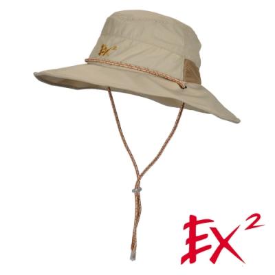 德國EX2 防蚊快乾大圓帽367056