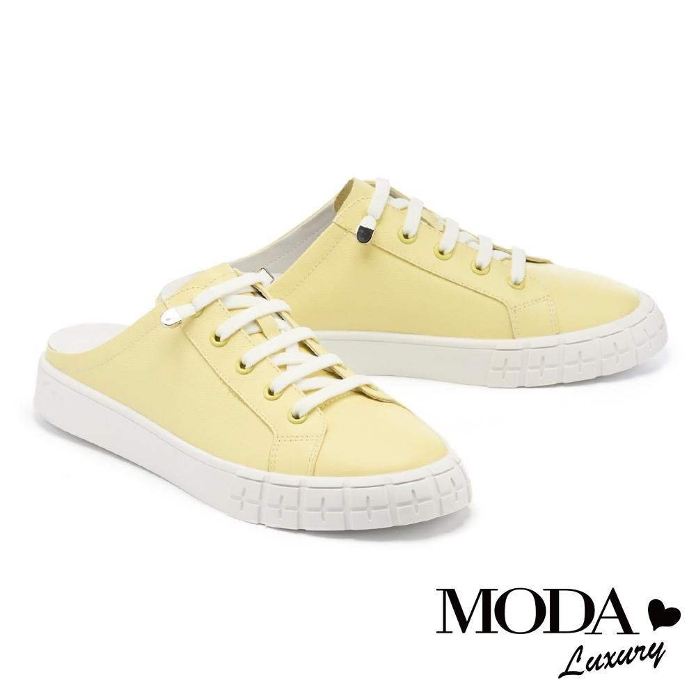 拖鞋 MODA Luxury 簡約率性鬆緊鞋帶休閒厚底拖鞋-黃