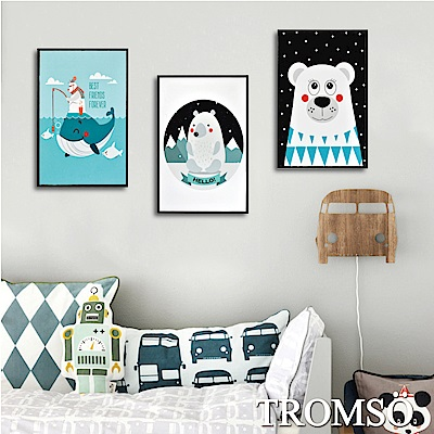 TROMSO 北歐生活版畫有框畫-快樂北極熊WA97(三幅一組)