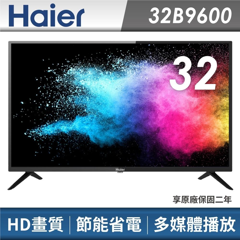 Haier海爾 32型HD液晶顯示器 LE32B9600