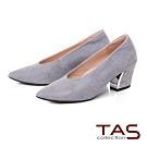 TAS質感素面金屬後跟深口粗跟鞋-質感灰