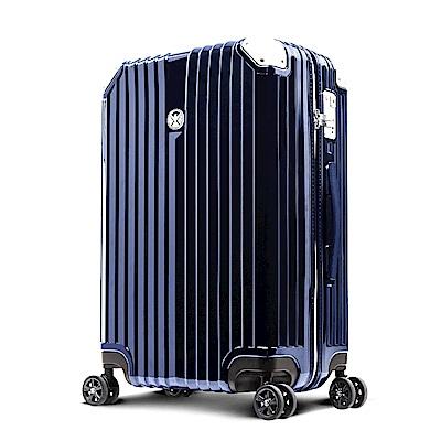 Marvel 復仇者聯盟系列 25吋 新型拉鍊行李箱-神盾局
