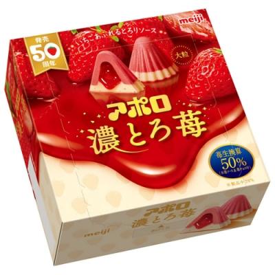 明治 大粒阿波羅草莓夾餡白巧克力(44g)