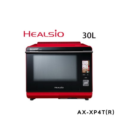 SHARP 夏普 Healsio水波爐 AX-XP4T(R)