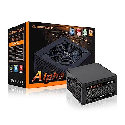 君主 ALPHA X 500W 80+銅牌 電源供應器