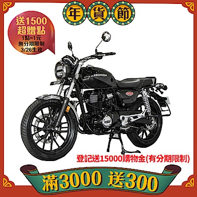 HONDA 本田 H'ness CB350 ABS 2021樣式