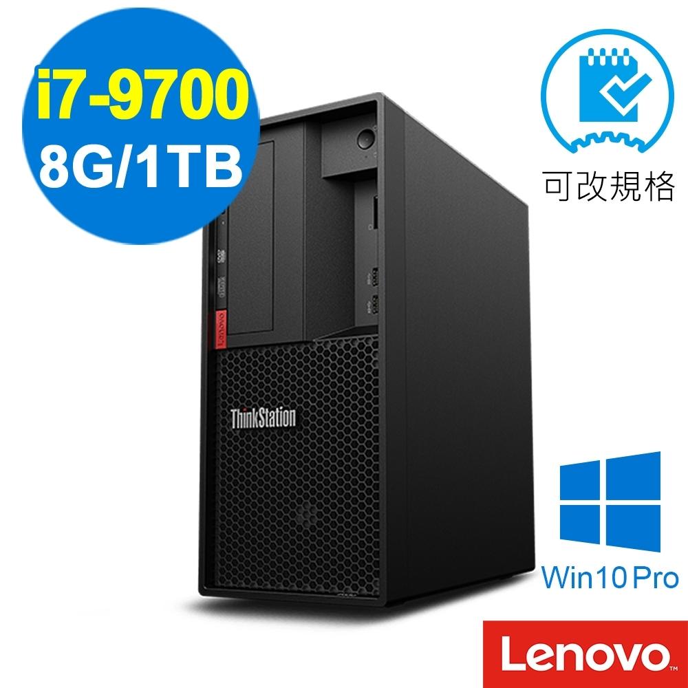 Lenovo P330 工作站 i7-9700/8GB/1TB/W10P