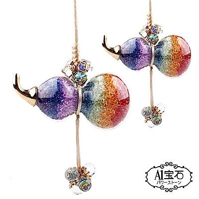 A1寶石-超值2入組  七脈輪晶鑽水晶化煞葫蘆開運風水掛飾(加贈開運錢母-含開光)