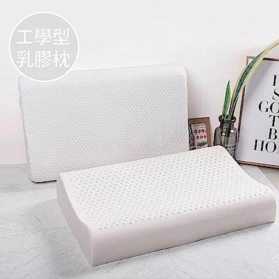 澳洲Simple Living 100%天然乳膠人體工學舒眠枕-二入(36x56cm)