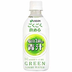 伊藤園  每日1杯青汁飲料(350g)