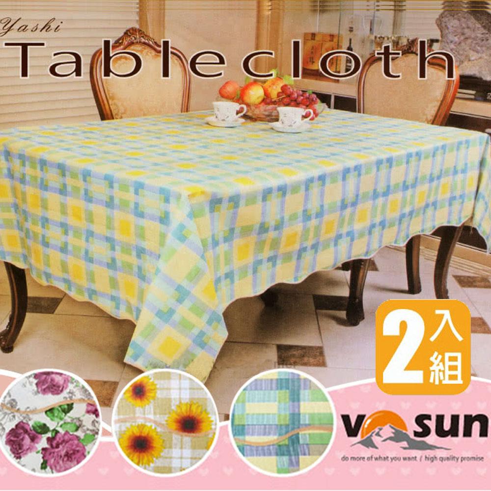 VOSUN 田園風防水耐污方形桌巾-2入(120×152cm)