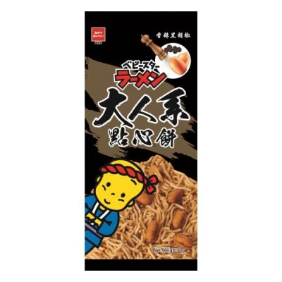 OYATSU優雅食 大人系點心餅-香辣黑胡椒風味(60g)