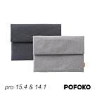 POFOKO A200 信封型  14.1 & Pro 15.4吋電腦包 內袋