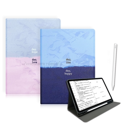 VXTRA城市小文青 2020/2019 iPad 10.2吋 支架保護套立架皮套 內含筆槽