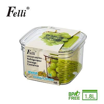 [Felli]鮮寶蔬果保鮮盒1.8L
