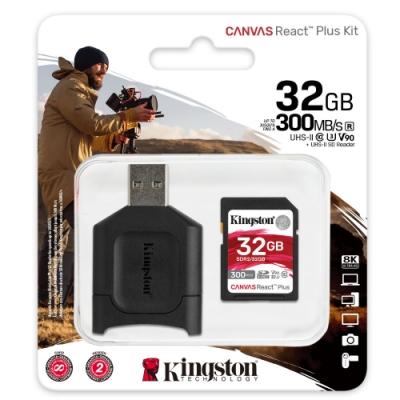 金士頓 MLPR2 SDXC 300MB UHS-II 32G CANVAS React Plus Kit 記憶卡+讀卡機 MLPR2/32GB