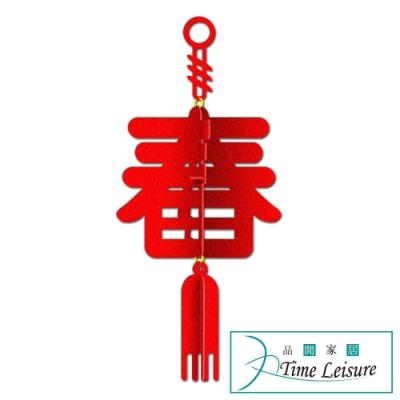 Time Leisure 農曆春節吉祥開運不織布燈籠佈置掛飾