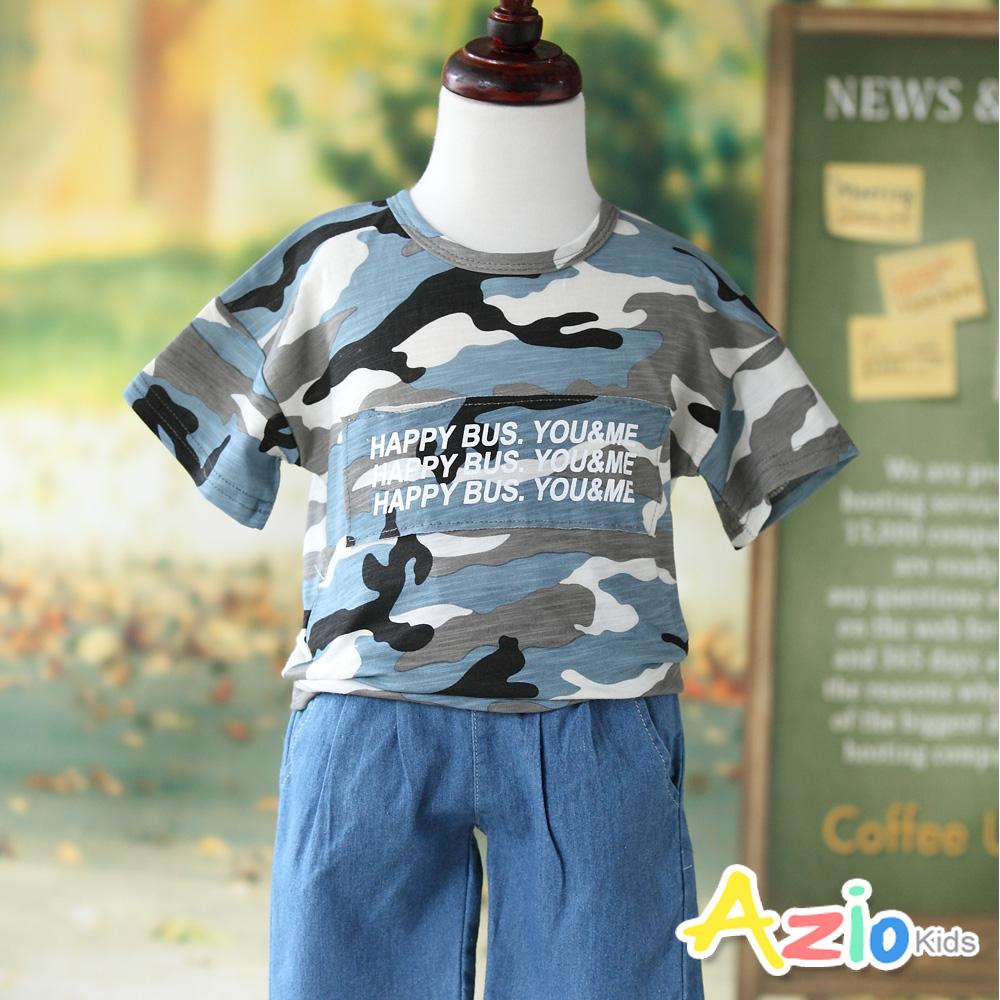 Azio Kids 上衣 迷彩貼布字母標語T恤(迷彩)