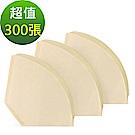 【日本 三洋】3-5人份扇形咖啡濾紙 300張 ( 102 無漂白)
