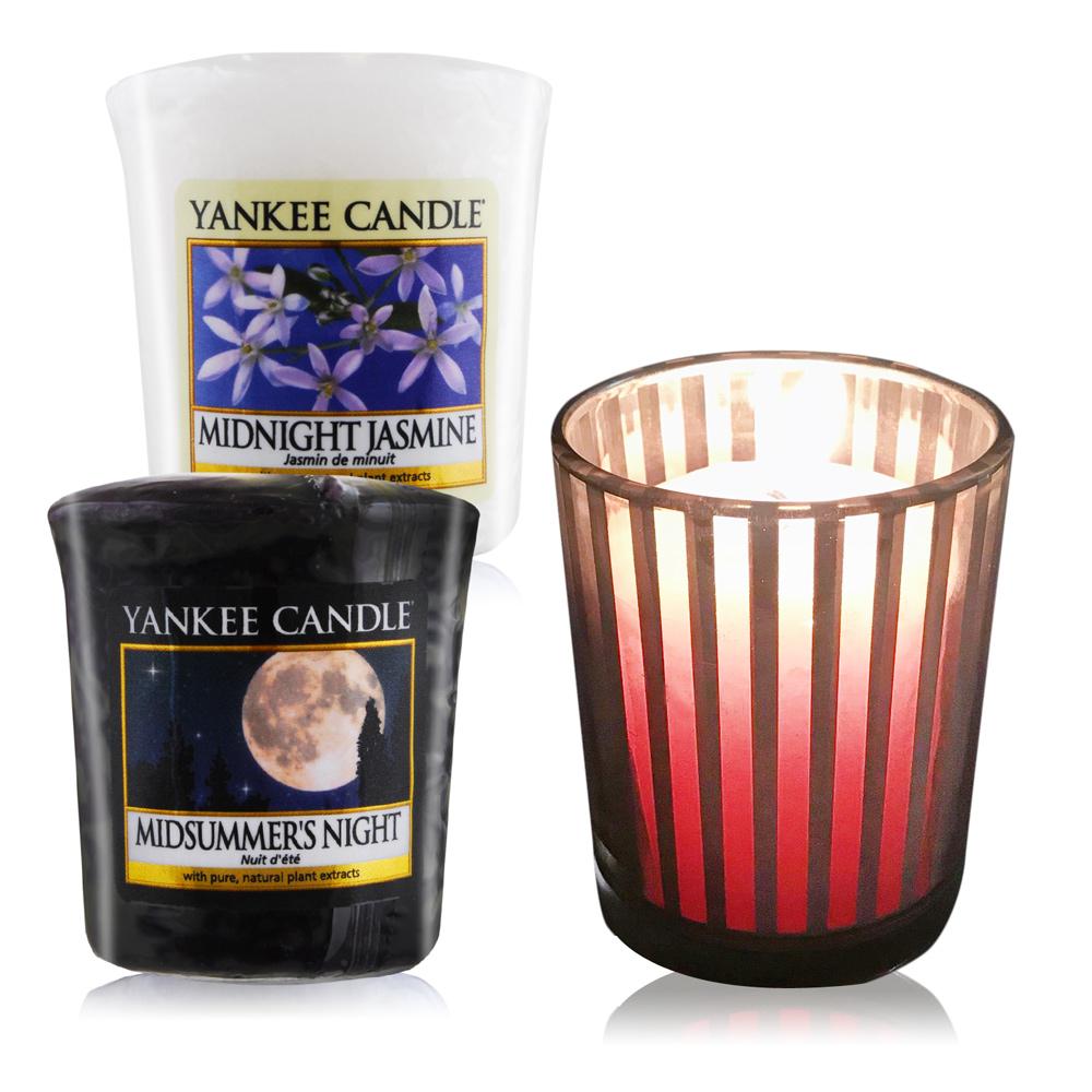 YANKEE CANDLE 香氛蠟燭-仲夏之夜+茉莉49gX2+祈禱燭杯