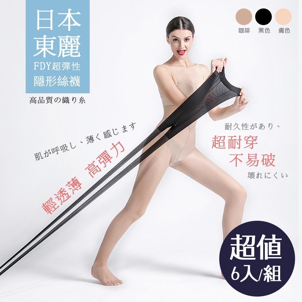【KISSDIAMOND】超值6入組-日本東麗FDY超薄隱形絲襪(舒適/百搭/KDP151)