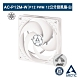 【ARCTIC】P12 PWM PST 12公分聚流控制風扇/白色 (AC-P12MP-W) product thumbnail 1
