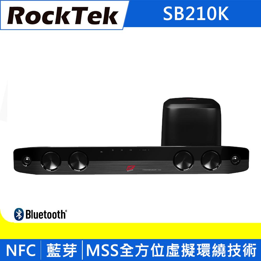 RockTek 絕美音質 SoundBar SB210K