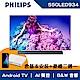 PHILIPS飛利浦 65型 4K OLED 四規HDR 安卓聯網液晶顯示器 65OLED934 product thumbnail 1