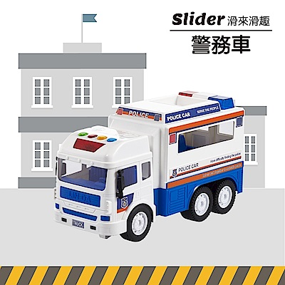 Slider聲光磨輪工程車 警務車