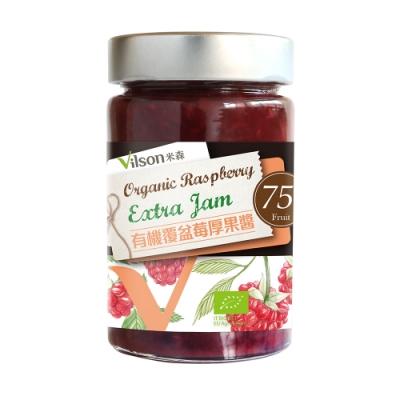 米森Vilson有機覆盆莓厚果醬(225g/罐)