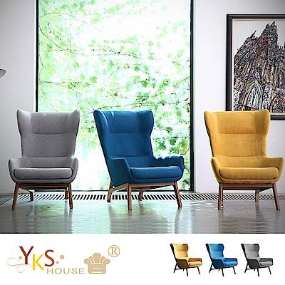 YKS-喬村 沐光系列老虎椅/造型椅(三色可選)