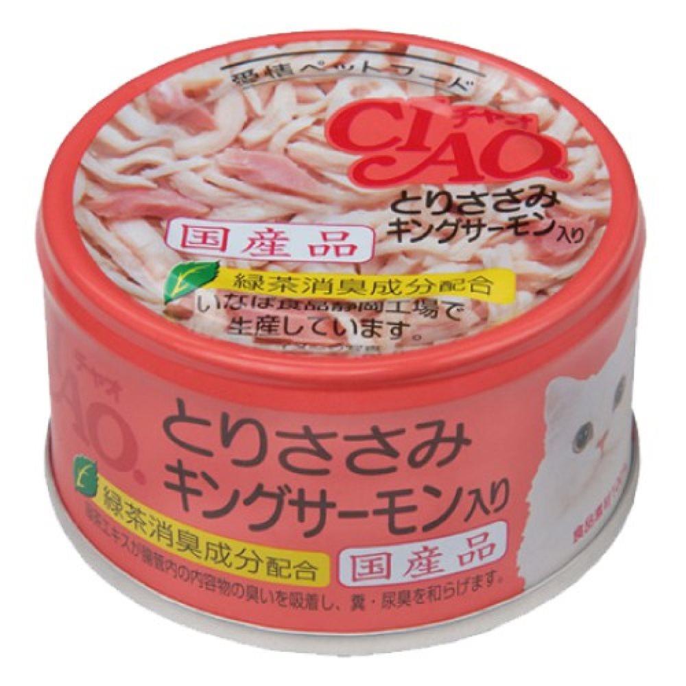 CIAO 旨定罐28號 (雞肉+帝王鮭) 85g 12罐組