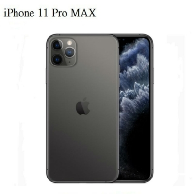 Apple iPhone 11 Pro Max 64G 6.5吋智慧型手機
