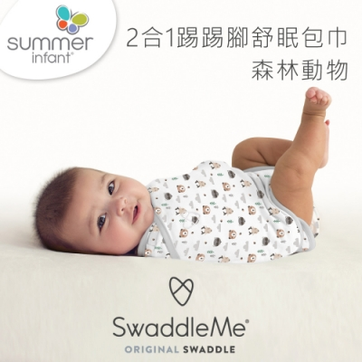 Summer infant 2合1踢踢腳舒眠包巾, S (森林動物)
