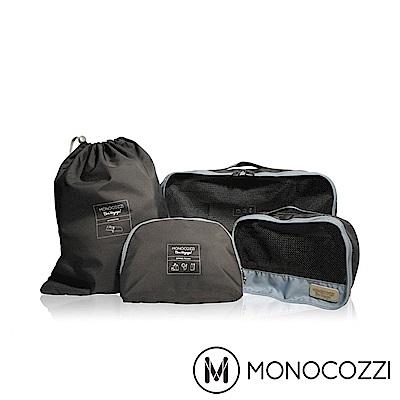 MONOCOZZI Bon Voyage 旅行收納四件組 - 炭黑