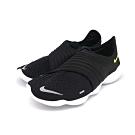 NIKE FREE RN FLYKNIT 3.0 男跑步鞋 黑