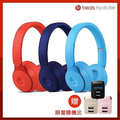 Beats Solo Pro Wireless 主動降噪式耳機(原廠公司貨)