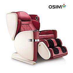 OSIM 白馬王子全身按摩椅 OS-868 (紅色)