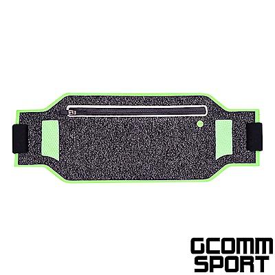 GCOMM SPORT 萊卡輕薄貼身防汗水音樂腰包 螢光綠