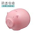 佩吉家庭智慧小豬撲滿-粉色