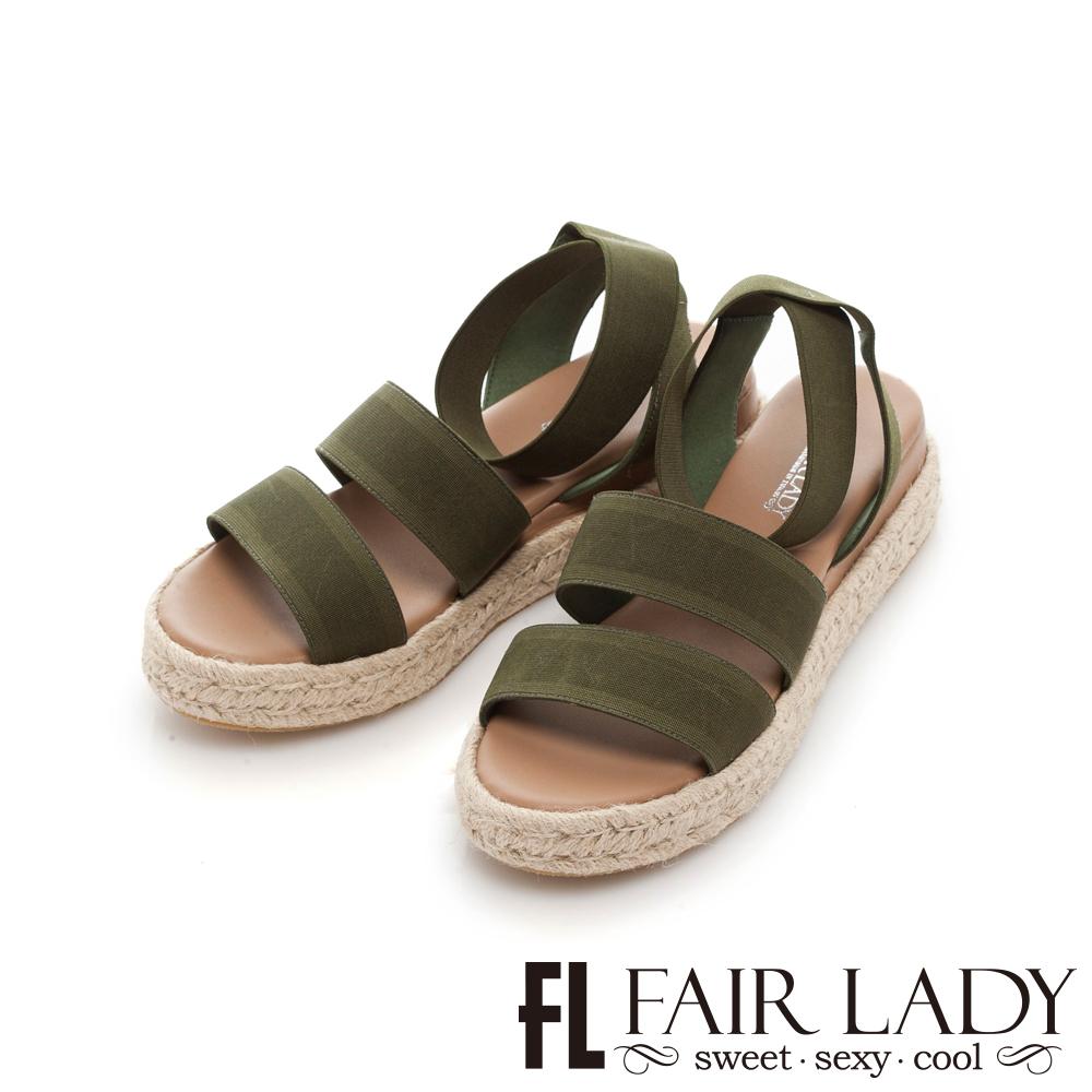 Fair Lady 鬆緊寬帶繫踝草編厚底涼鞋 綠