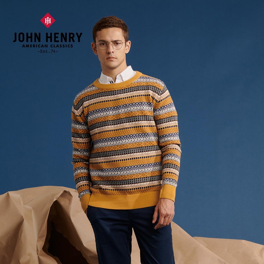 【JOHN HENRY】領口配色橫條圖騰針織毛衣-咖