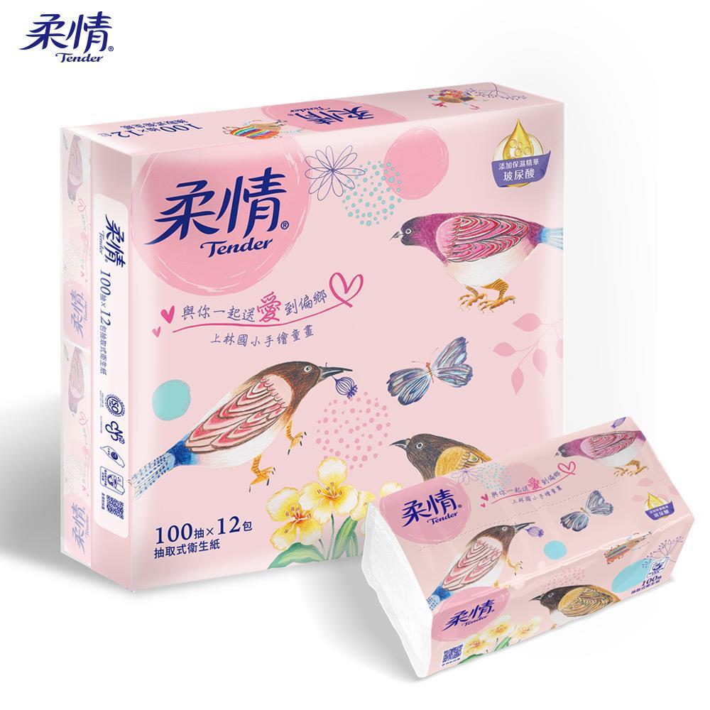 柔情 抽取式衛生紙100抽x12包/串-玻尿酸添加_童心森林版