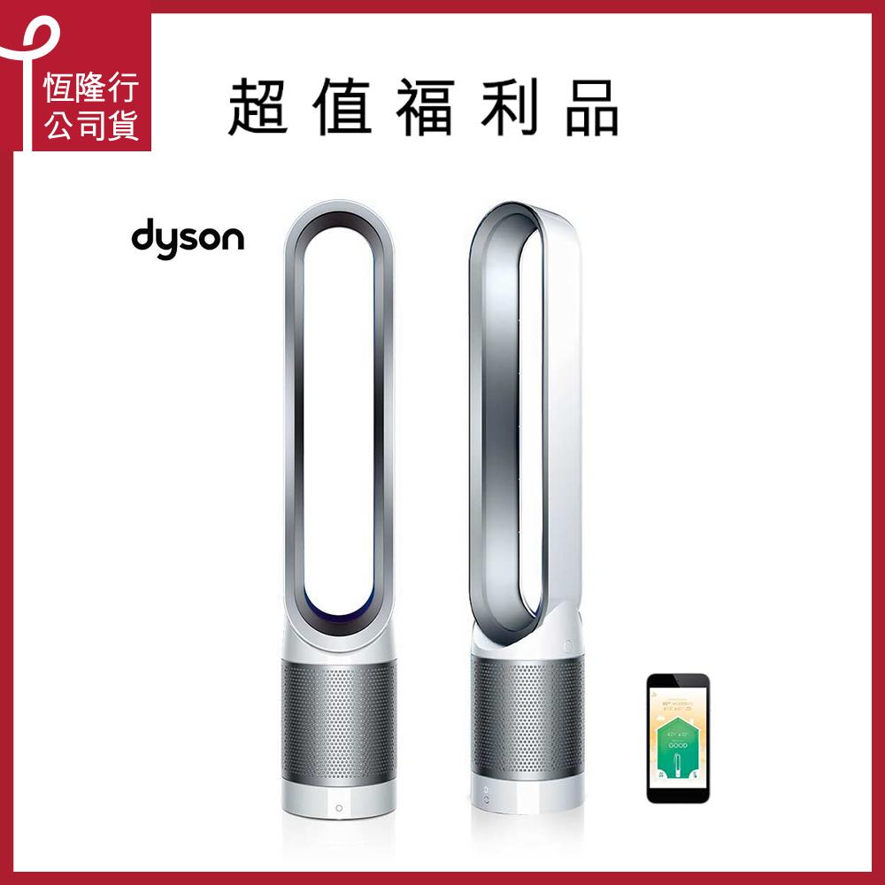 福利品 Dyson 戴森 二合一涼風空氣清淨機 TP03 白色